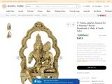 Bronze Statues – Vishnu-Lakshmi Seated On A Hoysala Throne