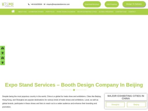 Exhibition Stand Builders In Beijing