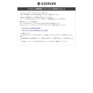 ログイン ‹ 株式会社EzoReha — WordPress