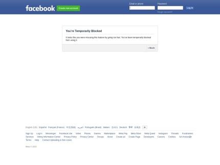 https://www.facebook.com/%E3%82%BF%E3%83%B0%E3%83%A8%E3%82%A6%E9%85%92%E5%A0%B4%E3%82%BF%E3%82%A4%E3%83%A8%E3%82%A6%E9%85%92%E5%A0%B4-1537436426550643/