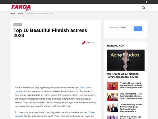 Top 10 Beautiful Finnish actress 2021