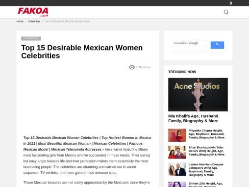 Top 15 Desirable Mexican Women Celebrities