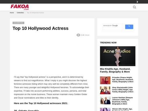 Top 10 Hollywood Actress 2021 Stunningly Beautiful – Fakoa