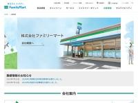 ファミリマート:レジ袋有料化