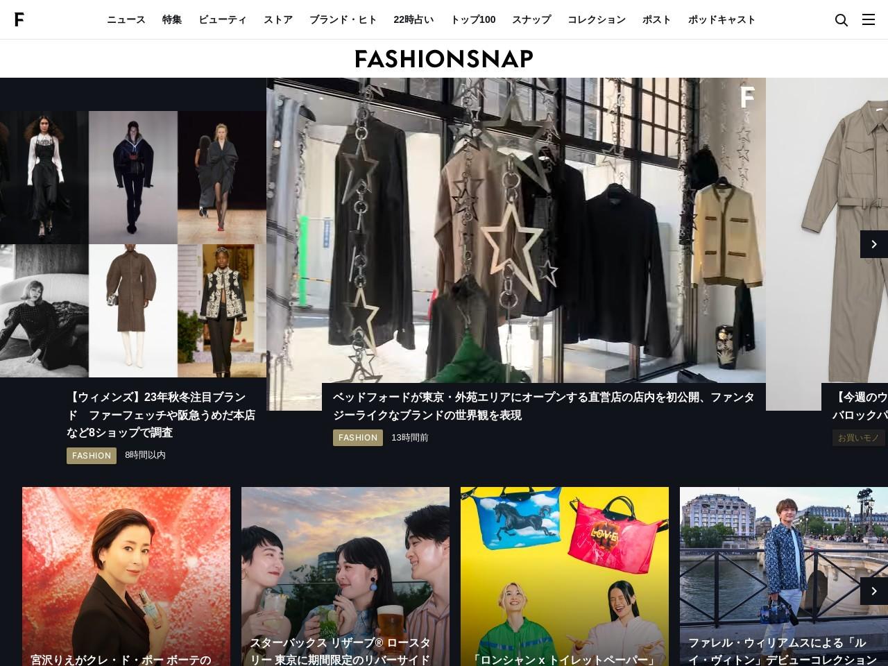 1位は前澤友作氏、「社員が支持するIT社長ランキング」発表