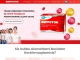 Iron Deficiency Tablet & Best Iron Supplement – Ferrotone