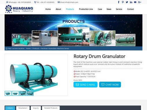NPK Fertilizer Rotary Drum Granulator | pellet machine