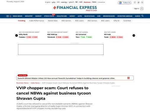 VVIP chopper scam: Court refuses to cancel NBWs against business tycoon Shravan Gupta