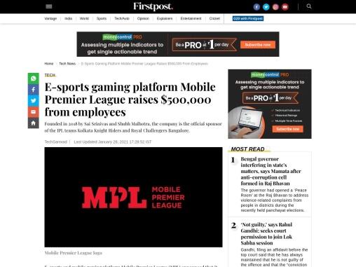 E-SPORTS GAMING PLATFORM MOBILE PREMIER LEAGUE RAISES $500,000 FROM EMPLOYEES