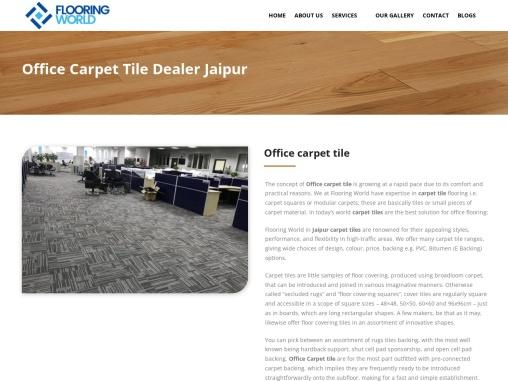 Office Carpet Tiles in Jaipur   Flooring World