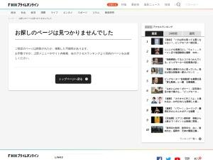 安倍首相 5年半ぶり原発視察 防護服やマスクつけず - FNN.jpプライムオンライン