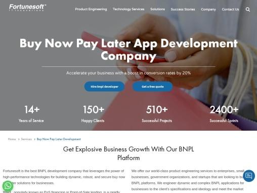 Buy Now Pay Later App Development   BNPL Application Solution