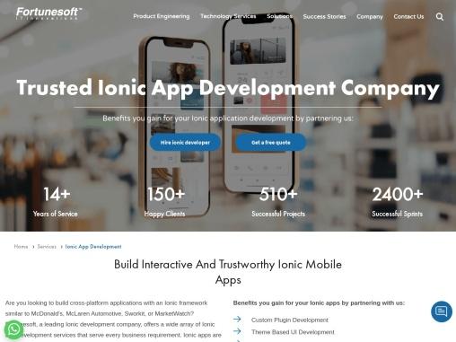 Ionic App Development Company   Ionic Mobile App Development