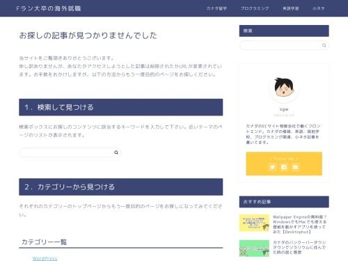 日本からでも予約できるバンクーバーのシェアハウス?<br>