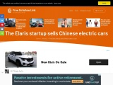 The new Elaris Beo electric SUV with 460 km of autonomy