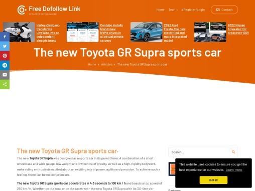 The new Toyota GR Supra sports car