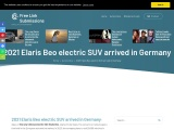 The new Elaris Beo electric SUV arrived in Europe