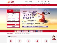 公式TOP | 航空券予約・購入はフジドリームエアラインズ(FDA)