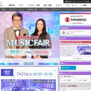 MUSIC FAIR - フジテレビ