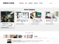 Smart Keyboardと併用できるiPad Proケースで、iPadをもっとアクティブに[PR] | DRESS CODE.(ドレスコード) - メンズファッションブログ -