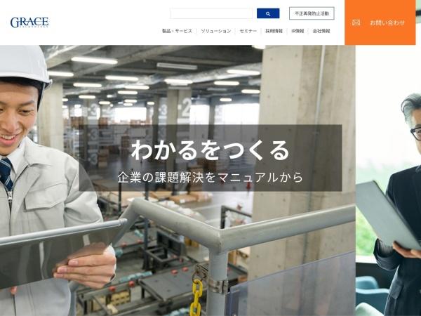 会社・コポレートサイトのデザインギャラリー:グレイステクノロジー株式会社