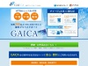 世界200以上の国と地域で使えるプリペイドカード GAICA