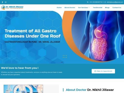 Gastrologist in Pune | Gastrology Surgeon in Pune | Gastrology cancer surgery in Pune