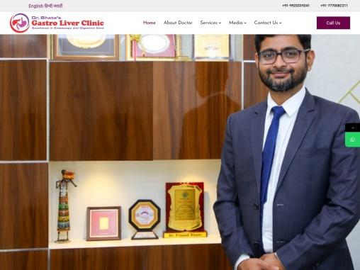 Gastroenterologist In Pune   Best Gastroenterology Hospitals in Pune