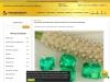 Emerald Stone | Emerald Gemstone As Per Astrology