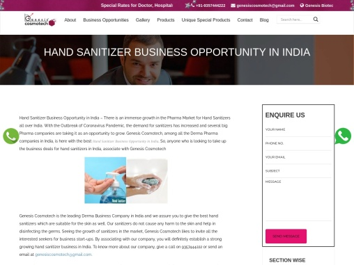 HAND SANITIZER BUSINESS OPPORTUNITY IN INDIA