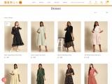 Buy Cotton Maxi Dresses Online