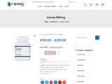 Buy Soma (Carisoprodol) Online COD | Order Soma 350mg in Cheap Price