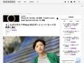そこもボカすの?iPhone XSのポートレートモードの限界に挑む | ギズモード・ジャパン