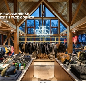 BIEI SHIROGANE-BIRKE THE NORTH FACE CORNER | THE NORTH FACE