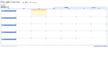 https://www.google.com/calendar/htmlembed?src=knkc63avuque5iqtmnspr03b64%40group.calendar.google.com&ctz=Pacific/Noumea