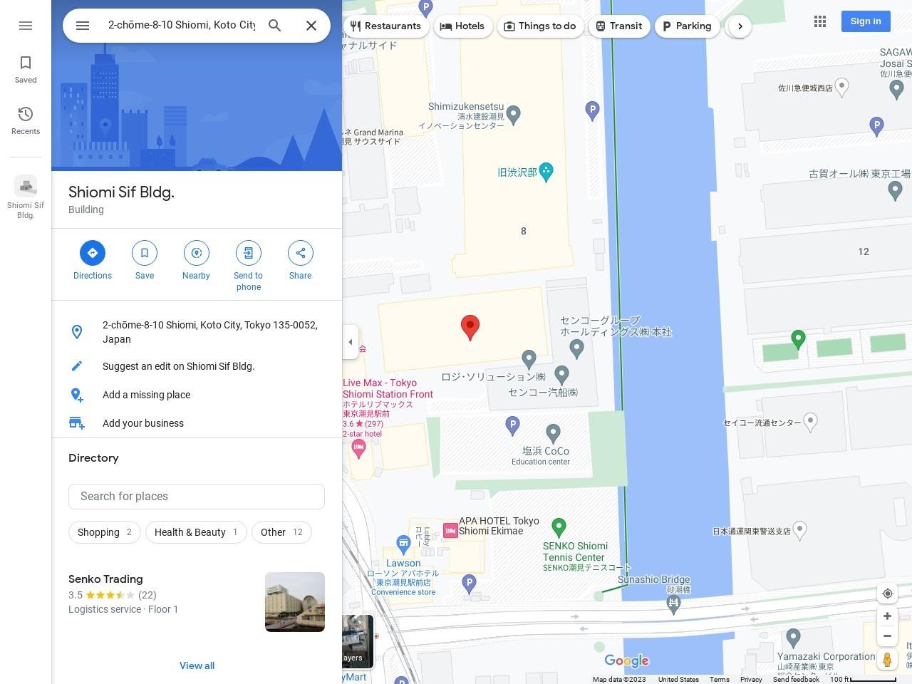 SENKO潮見テニスコート