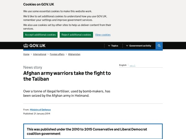 https://www.gov.uk/government/news/afghan-army-warriors-take-the-fight-to-the-taliban