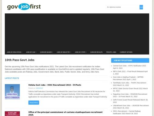 10th Pass Govt Jobs   Govt Job Notifications