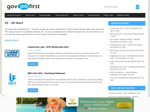Government Jobs Notifications   Age Limit 25 to 30 Year   Govjobfirst.com