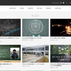BLOGの一覧   GR official   リコー公式コミュニティサイト