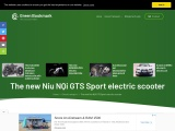 The new NIU NQi GTS electric scooter