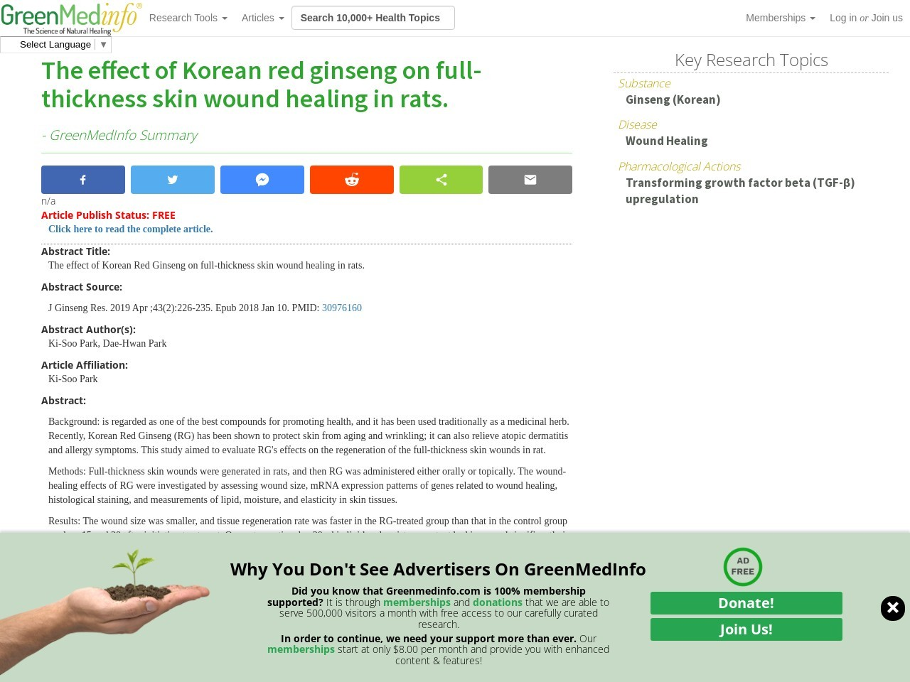 The effect of Korean red ginseng on full-thickness skin wound healing in rats.