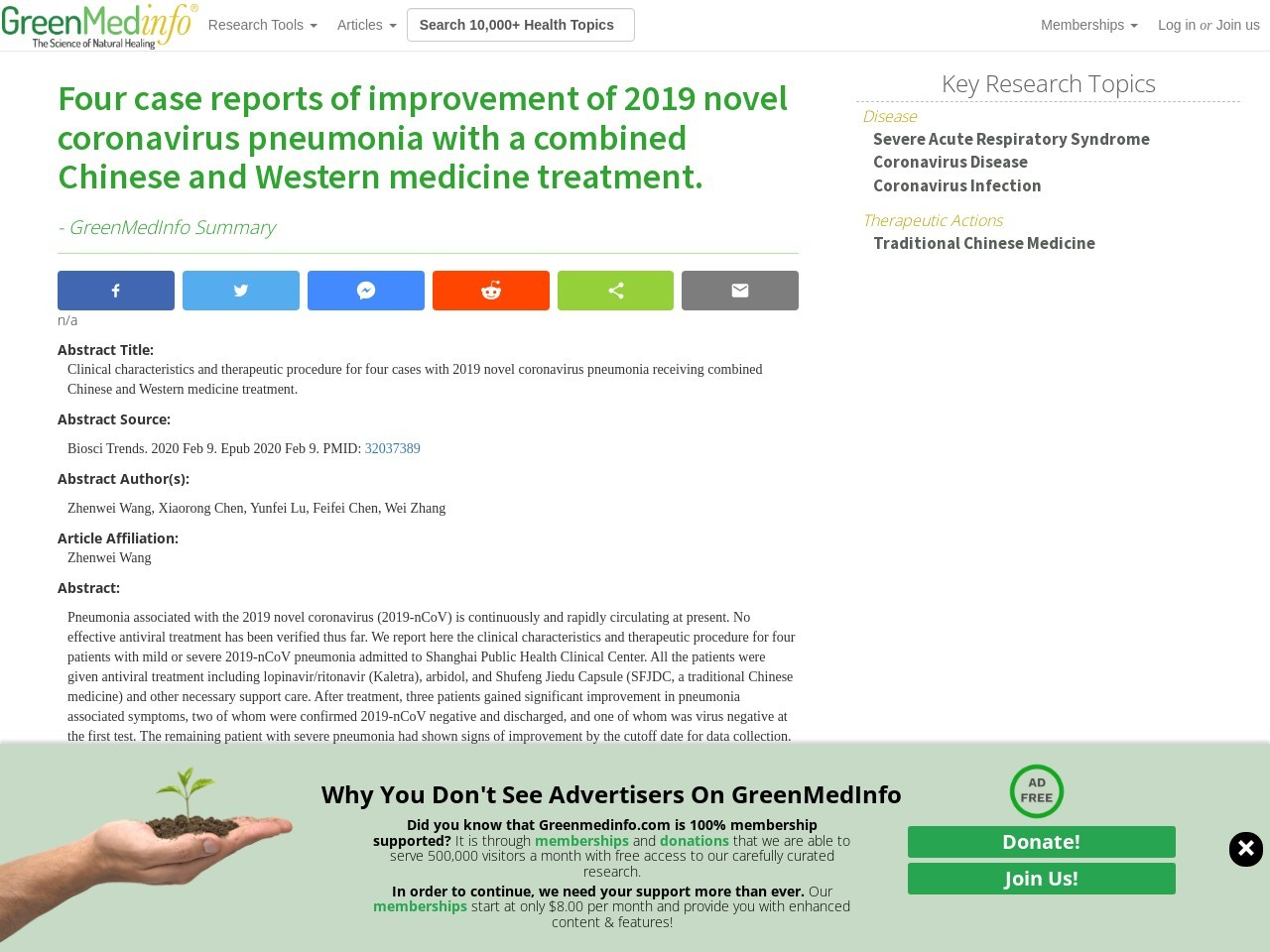 Four case reports of improvement of 2019 novel coronavirus pneumonia with a combined Chinese and Western medicine treatment.