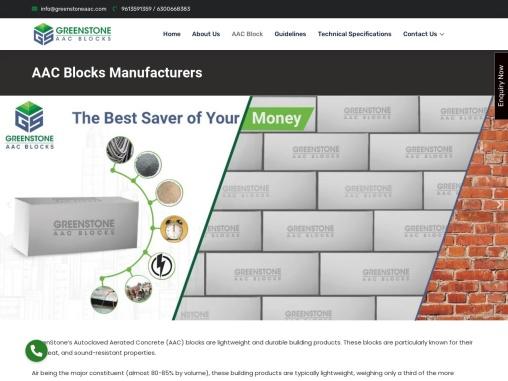 AAC Blocks Manufacturers – Green Stone AAC Blocks