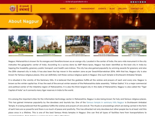 Famous Temple In Nagpur   Hindu Temple In Nagpur