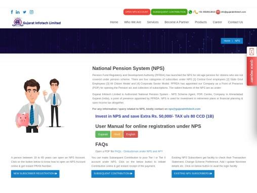 National pension scheme online