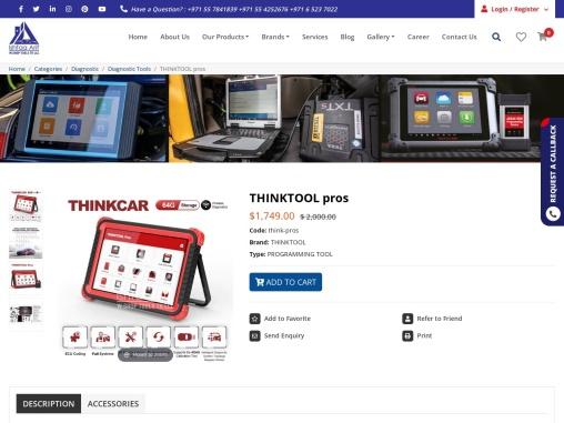 Thinktool Pros Diagnostic Tool Supplier