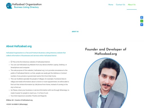 About Us – Hafizabad Business Listing Directory