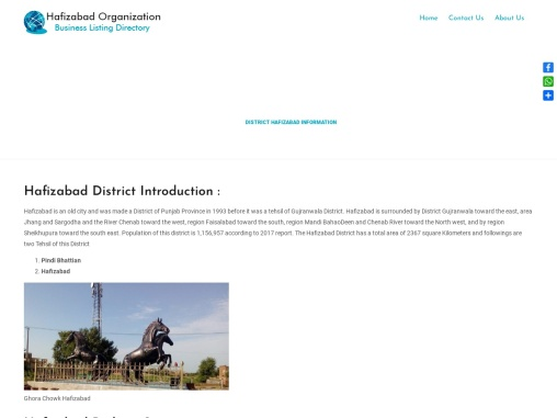District Hafizabad Information – Hafizabad Organization