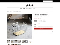 BROOKSのHOXTON WIRE BASKET - 自転車通販ハックル